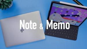 紙は使わない。ノートやメモをデジタル化するメリット。【クラウド保存】