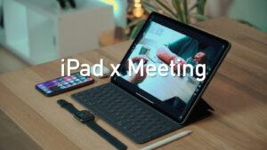 【ビジネス利用】iPadを会議で使うと便利【オンラインもオフラインも】